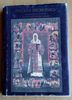 Russian Icon Painting In Russian English German  1991
