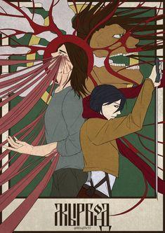 Jaegar, Eren And Mikasa, Eremika, Attack On Titan Art, Brain, Fanart, Logo, Anime, Pictures
