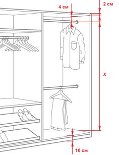 Buying Guide to Closet Space Savers Bedroom Closet Design, Bedroom Wardrobe, Wardrobe Closet, Wardrobe Design, Built In Wardrobe, Closet Designs, Master Closet, Closet Space, Wardrobe Storage