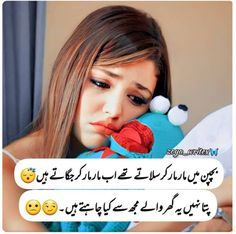 Funny Girl Quotes, Girly Quotes, All Quotes, Funny Statuses, Heart Touching Shayari, Crazy Girls, Funny Pins, Blythe Dolls, Funny Images