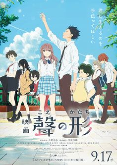 A Silent Voice The Movie (映画 聲の形 Eiga Koe no Katachi, also translated as The Shape of Voice The Movie) is a 2016 Japanese anime teen drama film produced by Kyoto Animation Tokyo Anime, Kyoani Anime, Anime Dvd, Anime Titles, Anime Guys, Anime Expo, Cosplay Anime, Koe No Katachi Anime, Voices Movie