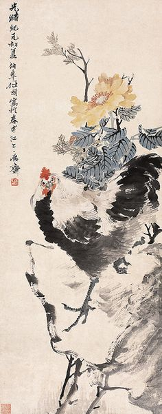 Painted by Ren Yi (任頤, Rooster Painting Japan Painting, Ink Painting, Rooster Painting, Art Chinois, Art Asiatique, Tinta China, Art Japonais, Found Art, T Art