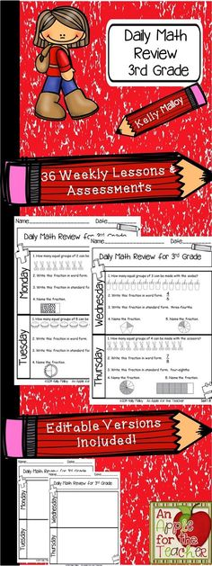 See how I implement Daily Math Review in the classroom to help my students