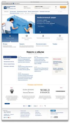 Сайт банка «Возрождение» 3.0 #web #design Web Design, Website Design Layout, Layout Design, Graphic Design, Corporate Website, User Interface Design, Template, Wordpress Theme, Banks