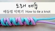[knot] How to tie a knot 組紐 結び方 도래매듭 Jewelry Knots, Bracelet Knots, Crochet Bracelet, Macrame Jewelry, Macrame Bracelets, Paracord Tutorial, Paracord Knots, Macrame Tutorial, Macrame Knots