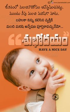 telugu quotes-best words on life in telugu-subhodayam quotes in telugu-nice telugu life quotes-life changing best words on life in telugu Good Morning Friends Quotes, Good Girl Quotes, Gossip Girl Quotes, Funny Girl Quotes, Good Morning Messages, Good Morning Greetings, Hd Quotes, Hindi Quotes On Life, Life Lesson Quotes
