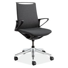 Plimode® Office Chair in Black - Office Chairs - Office - Room & Board