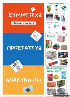 Kindergarten Classroom, Kindergarten Activities, Boards, Planks, Pre K, Preschool Activities, Preschool Classroom