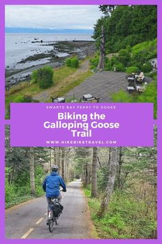 Biking the Galloping Goose Trail from the Swartz Bay Ferry Terminal to Sooke - Hike Bike Travel Visit Canada, Bike Reviews, Bike Trails, Hiking Trails, Vancouver Island, Visit Vancouver, Weekend Trips, Canada Travel, Way Of Life