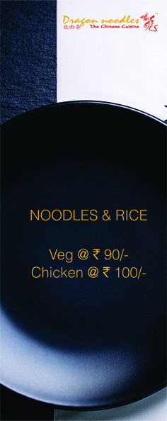 Limited period offer. Grab it now ! Veg Noodles & Rice @ 90/- only, chicken Noodles & Rice @ 100/- (All inclusive). offer valid till 15th November (T & c apply ) #DragonNoodles #Chinese #Food #Ghaziabad #foodies