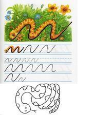 Jemná motorika - Album používateľky mery333 Arabic Calligraphy, Arabic Calligraphy Art