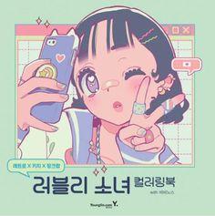Cute Art Styles, Cartoon Art Styles, Different Art Styles, Kawaii Drawings, Cute Drawings, Aesthetic Art, Aesthetic Anime, Character Art, Character Design