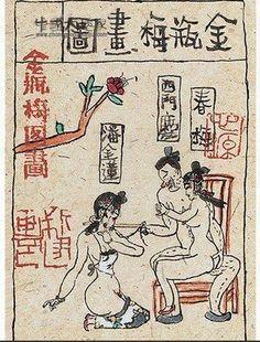 朱新建 Zhu Xinjian,金瓶梅画图