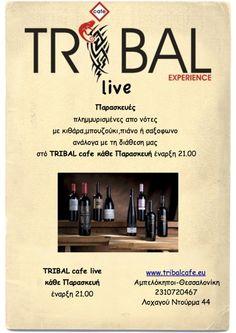 TRIBALcafe live κάθε Παρασκευή με τις ίδιες τιμές
