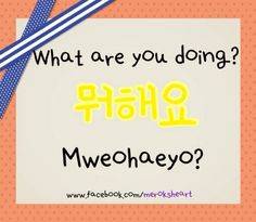 Learn Korean | what are you doing?: Que estás haciendo?