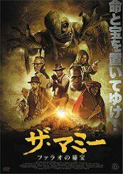 2015/03/29鑑賞(VOD)