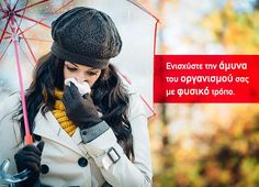 How to Stop the Common Cold in Its Tracks:e're in the middle of cold season, and you're worried about getting sick. Everyone around you is sniffling and coughing up a storm. Fitness Workouts, Mustard Oil For Hair, Post Holiday Blues, Immune System Boosters, Mindfulness Techniques, Cold Symptoms, Oregano Oil, Runny Nose, Flu Season