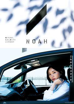 TOYOTA NOAH | MR_DESIGN