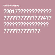 【2017年夏】メンズ ショートの髪型・ヘアアレンジ 人気順 4ページ目 ホットペッパービューティー ヘアスタイル・ヘアカタログ