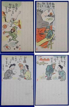 1940's Postcards Army Cartoon & Haiku (Senryu) - Japan War Art