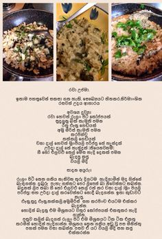 8 best saccore sinhala recepies images on pinterest essen eten semolina ccuart Image collections