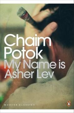 My Name Is Asher Lev, Chaim Potok I'm reading this now, it's great can't wait to finish it.