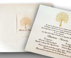 Προσκλητήριο Γάμου Δέντρο Ζωής 0,60€ με δυνατότητα αλλαγής χρώματος και πολλών φακέλων, βαρύ χαρτί aquarella με φάκελο από το ίδιο χαρτί