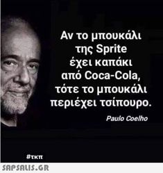 Greek Memes, Lol, Laugh Out Loud, In This Moment, Humor, Funny, Paulo Coelho, Humour, Funny Photos