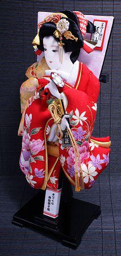 GEISHA Japanese Hagoita Paddle Kimono Furisode New
