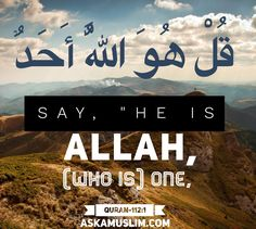 Allah Almighty is One