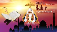 Holy Quran Sharif and Fazile Amal are also stating that Allah is in form and Qur'an Sharif talks about Allah named Kabir, Khabira, Kabira, but why can not the Muslim gurus describe this till today? They don't have Real Spiritual Knowledge in