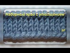 Уроки вязания. Набор петель с утолщенным краем. How to Cast on - Knitting Tutorials for Beginners) - YouTube
