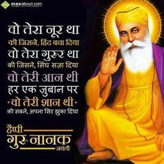 Guru Nanak Photo, Guru Nanak Ji, Nanak Dev Ji, Gurbani Quotes, Hindi Quotes, Qoutes, Good Morning Messages, Good Morning Quotes, Guru Nanak Jayanti Wishes