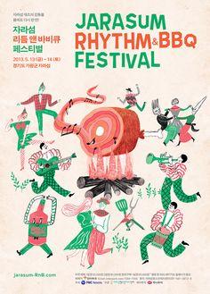 Jarasum Jazz festival poster collection on Behance