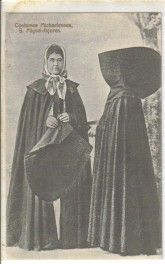 Azores costume postcard