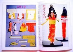 株式会社グラフ社から1975年に発行された ハンドクラフトシリーズ『千代紙人形』です。 小学生の頃に平面な人形(しおり的なの)を作...