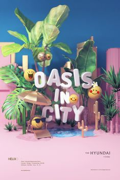 Oasis In City | Hyundai Department Store on Behance Calligraphy Text, 3d Artwork, Art Store, 3d Design, Game Design, Cinema 4d, Graphic Art, Graphic Design, Department Store