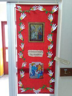 Τα. Χερια  μας κρινοι της Παναγιας