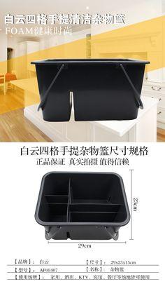 ¥ 30.00 ( 约SGD 6.39?)   http://world.taobao.com/item/44211564513.htm?spm=a312a.7700714.0.0.M6C09U