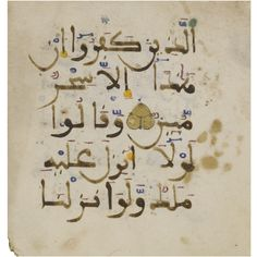 An Illuminated Qur'an leaf in Maghribi Script circa 1250-1350 AD ink and gold on vellum sotheby's