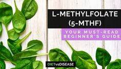 Quot Mthfrade Quot Is The Mthfr Drink Formula Have Yours Yet
