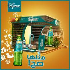 Fayrouz Booth (المعادلة الصعبة) on Behance