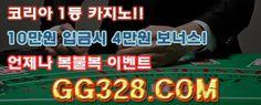 라이브카지노 ☆ GG328.COM ☆ 온라인카지노: 온라인다이사이 ☆ GG328.COM ☆ 온라인다이사이