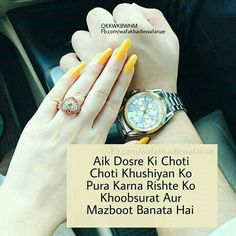 Love Quote Wife Quotes, Husband Quotes, Couple Quotes, Queen Quotes, Sad Quotes, Romantic Quotes For Wife, Romantic Love, Hindi Quotes, Quotations