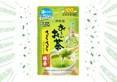 Green Tea powder drink from Japan Japan Japan, Green Tea Powder, Matcha Green Tea, Drinks, Nice, Drinking, Beverages, Drink, Nice France