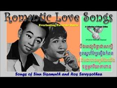 Songs of Sinn Sisamuth and Ros Sereysothea - Everlasting Favorites Duets 2