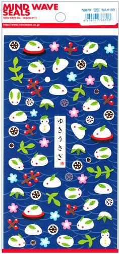 Mind Wave Snow Rabbits Textured Paper Sticker Sheet