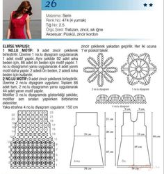 www.knitter.crown6.org publ 24-1-0-1372