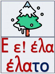 Καρτέλες αναφοράς για την 1η ενότητα της γλώσσας της α΄ δημοτικού (ht… Special Education, Maths, Teaching, School, Kids, Greek Language, Young Children, Boys, Children