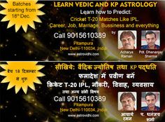 simpleastro: Learn Vedic and KP Astrology New Delhi India